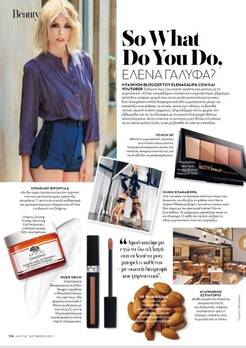 Featured on Instyle Magazine