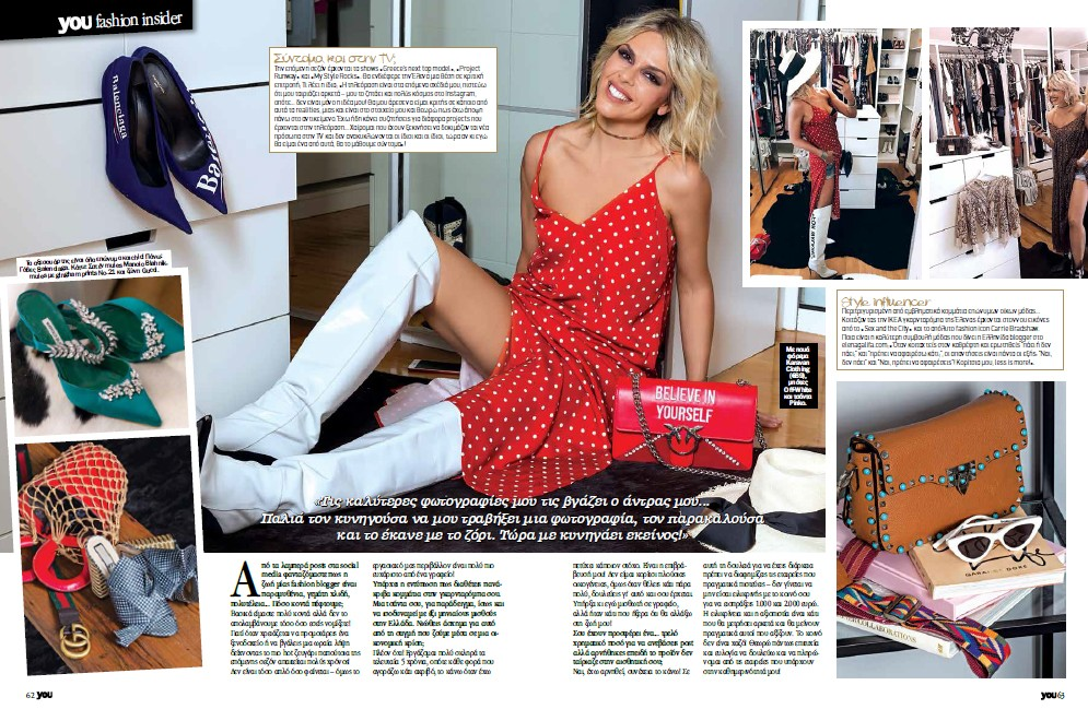 INTERVIEW @YOUWEEKLY MAGAZINE