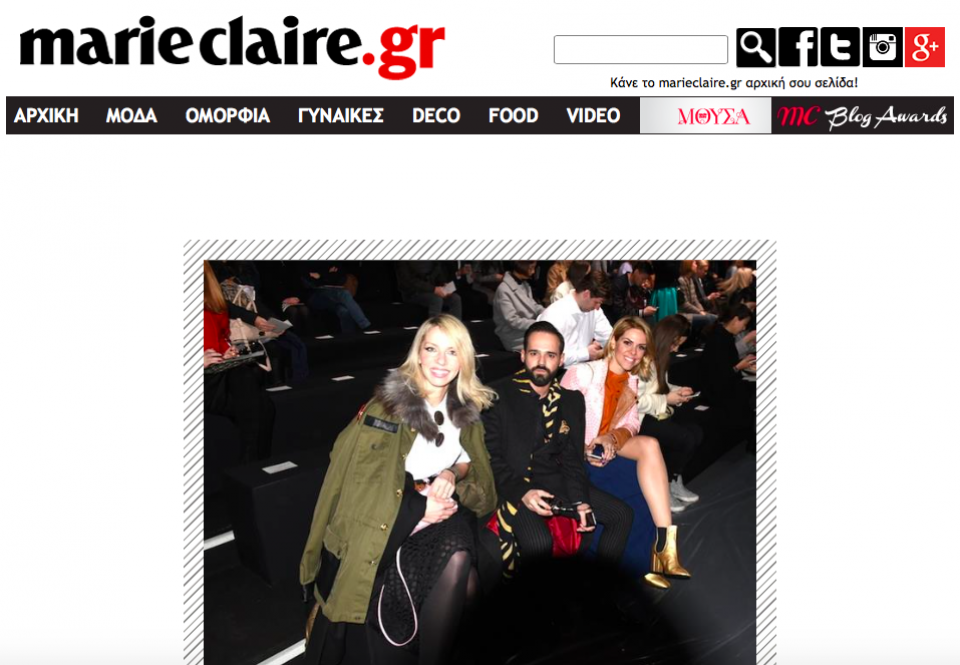 FEATURED ON MARIECLAIRE.GR